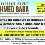 annonce_cameroun-yaounde_mini_v1